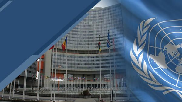 UNCITRAL: 50th session of the Commission